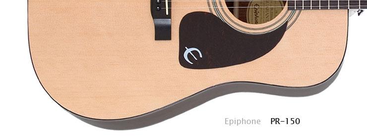 Epiphone - PR-150