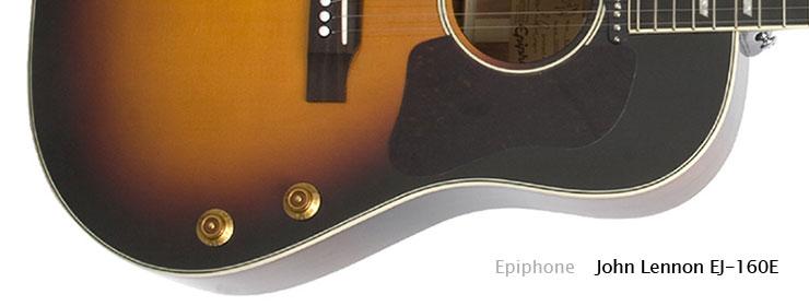 Epiphone - John Lennon EJ-160E