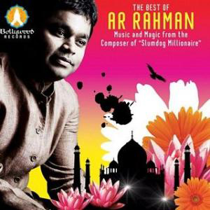 Rahman