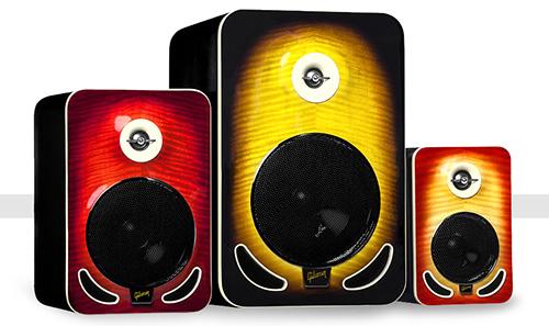 Gibson Les Paul Studio Monitors