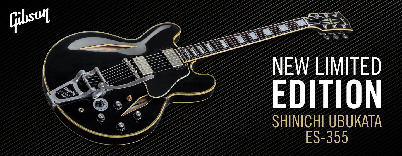 Gibson Shinichi Ubukata