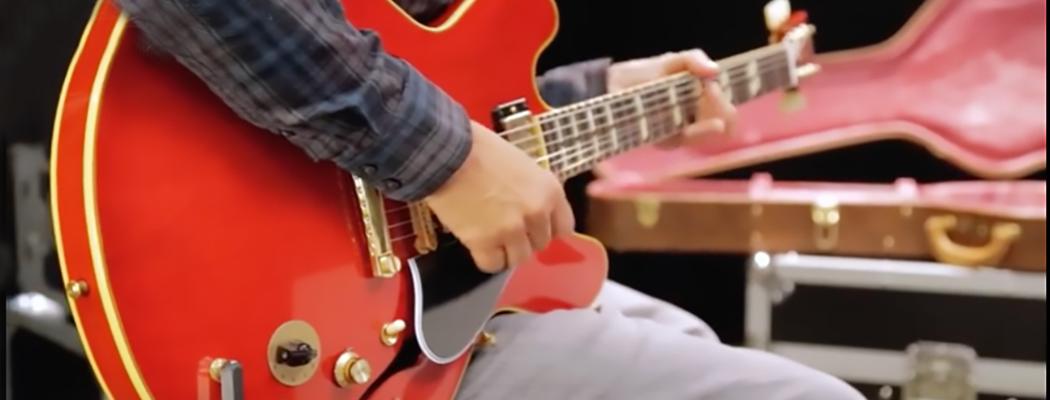 Gibson ES345