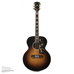 Chicago Music Exchange - J-200 Standard Vintage Sunburst