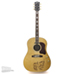 Chicago Music Exchange - 70th Anniversary John Lennon J-160E