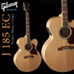 Gibson 5-Star Dealer - Dexter Music Center - J-185 EC