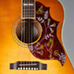 Gibson 5-Star Dealer - Grapevine Guitar Works - Hummingbird
