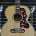Martin Music - Gibson 5-Star Dealer - 120th Ann SJ 200 Quilt