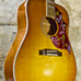 Russo Music Asbury Park - Gibson 5-Star Dealer