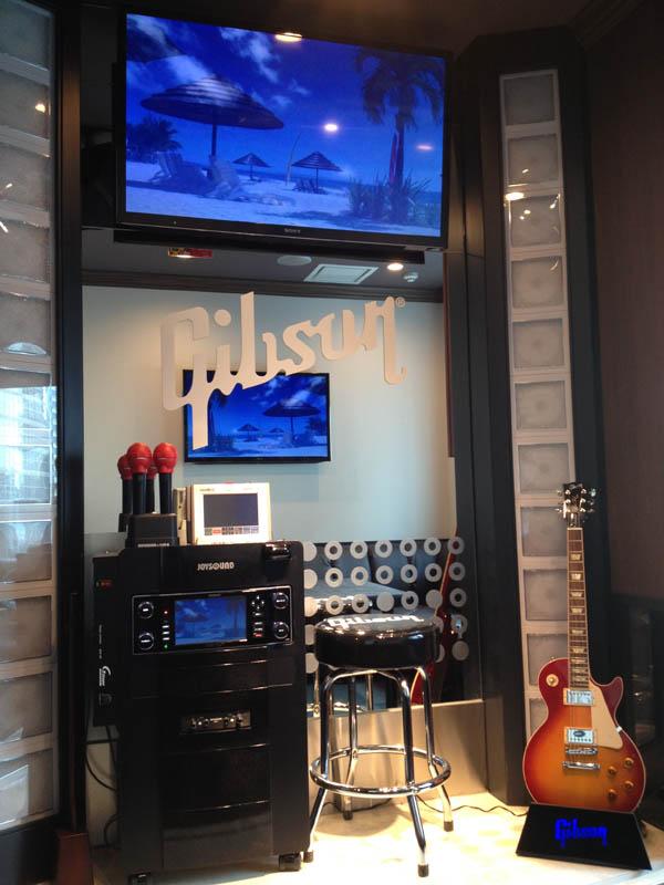Onkyo Gibson Xing room