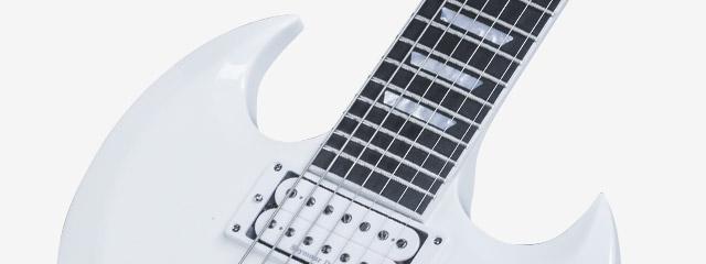Gibson USA SG 7 Lite