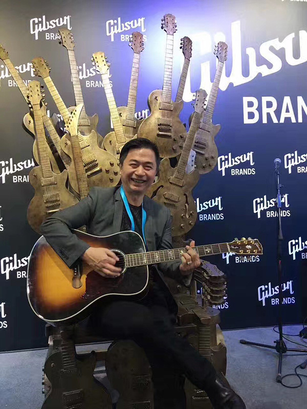 Gibson Brands Rocks CES Asia 2017