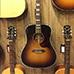 Gibson 5-Star Dealer - 4SOUND