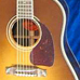 Gibson 5-Star Dealer - E. M. Shorts, a division of Wichita Band - J-45 Custom Front