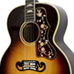 Guitar Village - 75th Anniversary 1930 Golden Age SJ-200 Rosewood - Vintage Sunburst