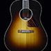 Gibson 5-Star Dealer - Parkway Music - Adv Jumbo Stage Ed