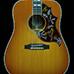 Gibson 5-Star Dealer - Parkway Music - Hummingbird