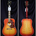 Gibson Five Star Dealer - Hummingbird Quilt