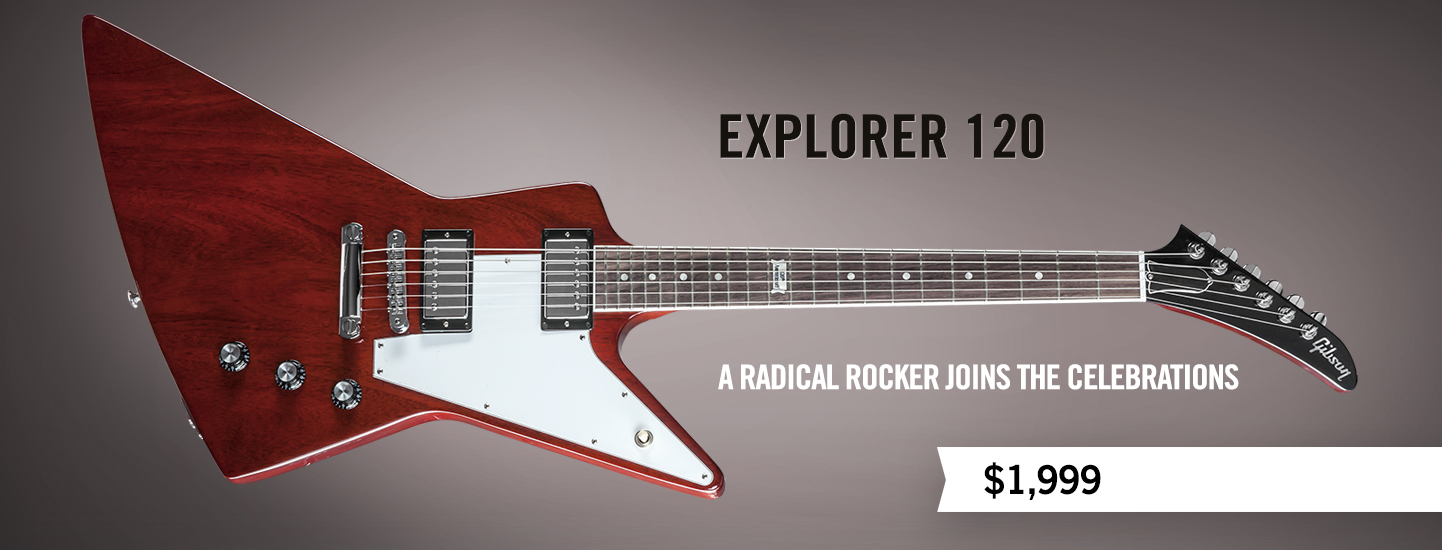 Explorer 120