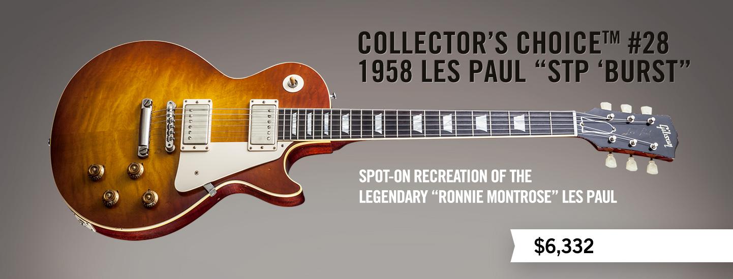 "Collector's Choice #28 1958 Les Paul ""STP 'Burst"""